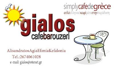 www.BUadv.gr   Marketing & Advertising since 1992