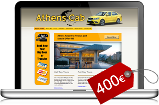 Airport Transfers & Tours